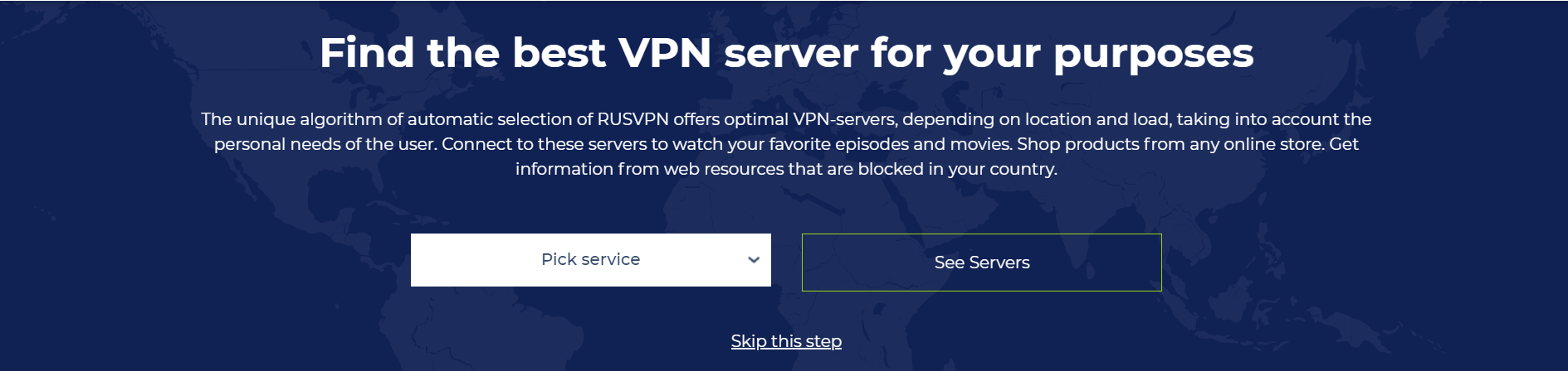 Find the best VPN server for your purposes